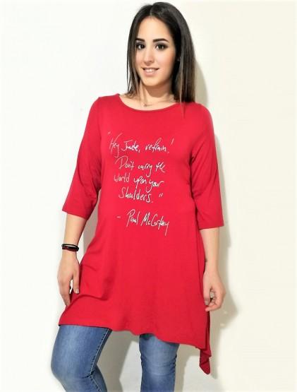 Μπλουζοφόρεμα με logo και μύτες