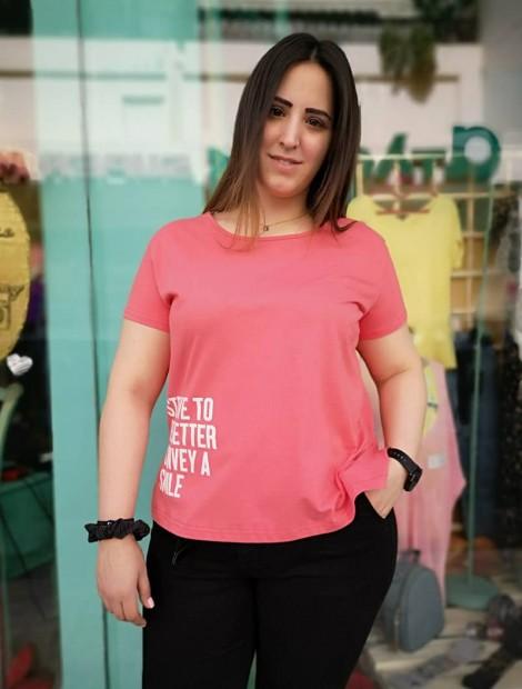 T-Shirt Με Στάμπα Και Σκισίματα